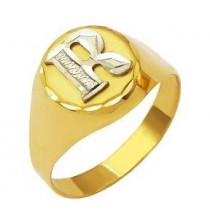 Anel Letra Ouro 18k JSP1314